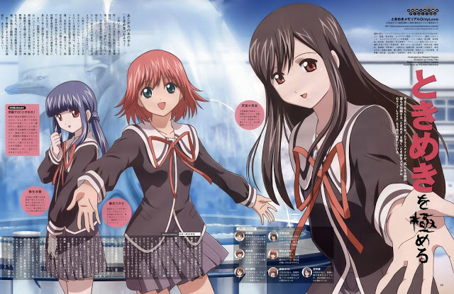 Tokimeki Memorial: Only Love Subtitle Indonesia