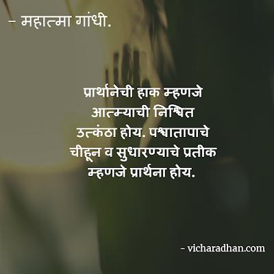 life status in marathi 2  line