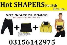 Hot Shaper Belt Price In Pakistan Hot Belt In Karachi Hot Belt In