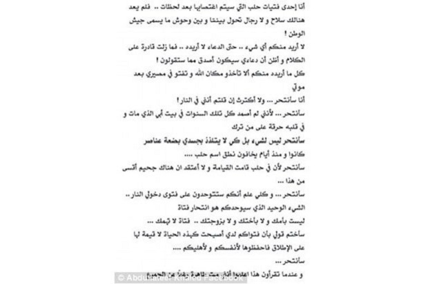 Surat Wanita Memilukan di Aleppo, Memutuskan Bunuh Diri demi Kesuciannya