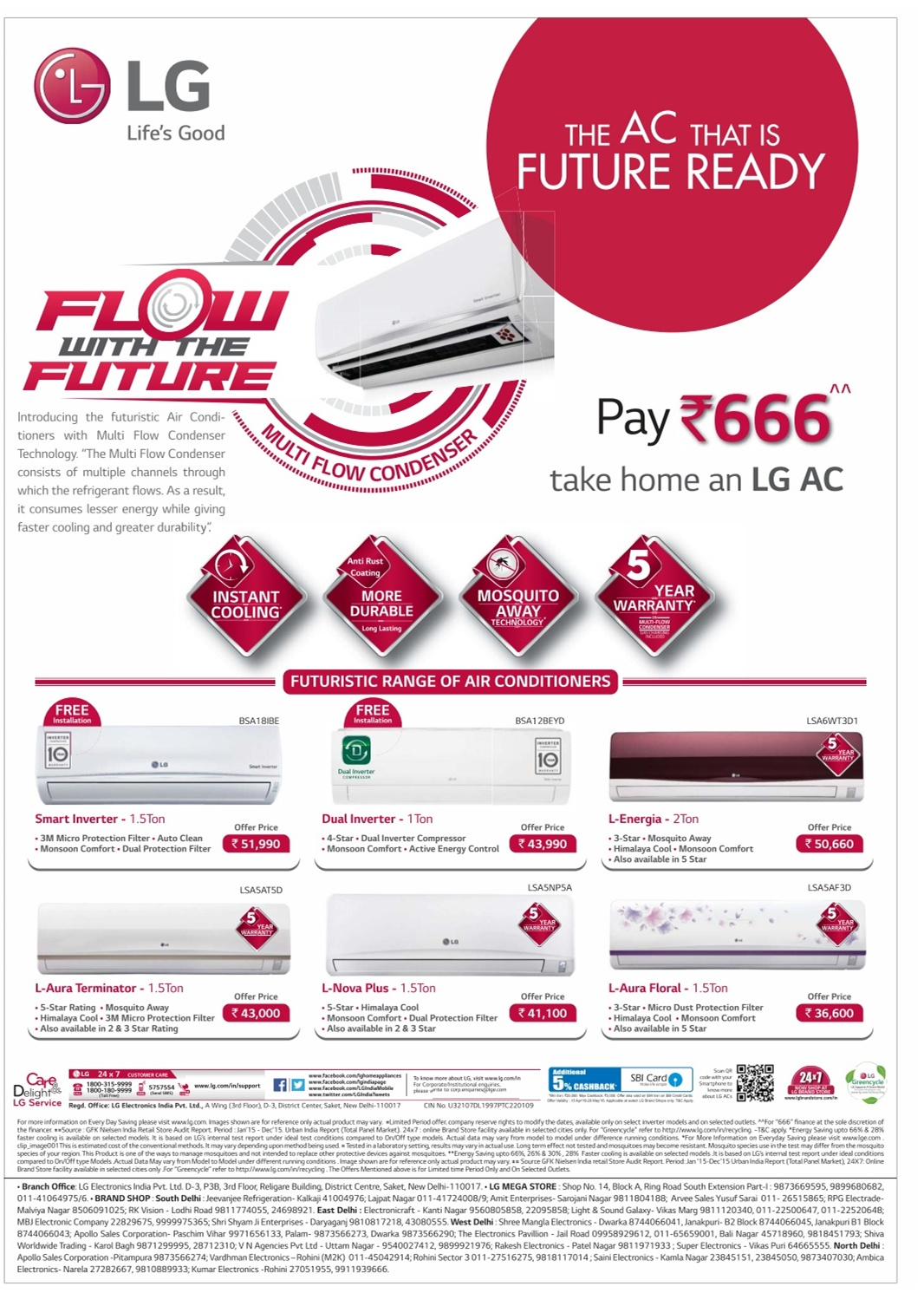 Just pay Rs 666 and take home an LG AC this summer   April 2016 discount offer on Air conditioners
