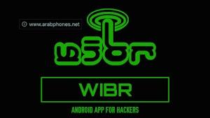 شرح تطبيق WIBR لاختراق الواي فاي WIFI عبر تقنية BruteForce