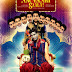 'Nautanki Saala' first look ft. Ayushman khurana
