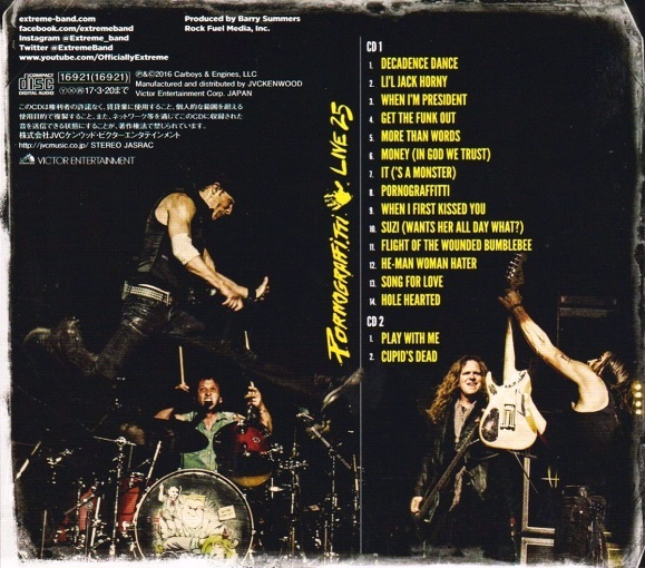 EXTREME - Pornograffitti Live 25 [Japanese edition 2-CD Set] back