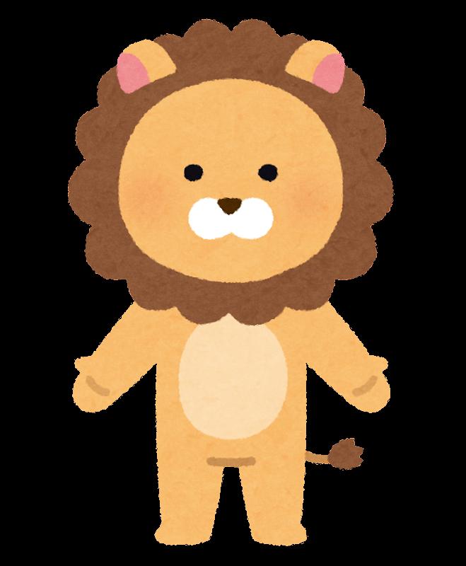 ライオンのキャラクター かわいいフリー素材集 いらすとや