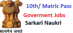 10th-Pass-Govt-Jobs-Vacancy-Careers-Sarkari-Naukri-2016-17-18