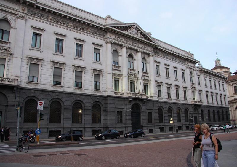 Банк в Милане