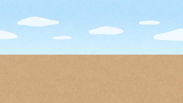 地平線のイラスト(土・背景素材)