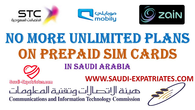 NO MORE UNLIMITED SIM CARDS IN SAUDI ARABIA CITC