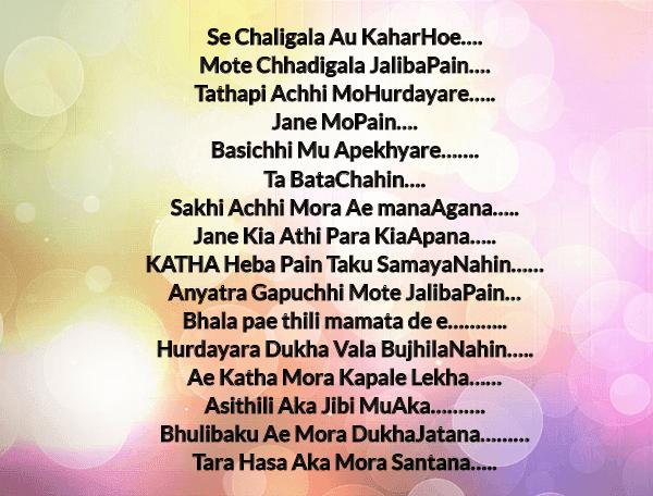 bengali love letter girlfriend