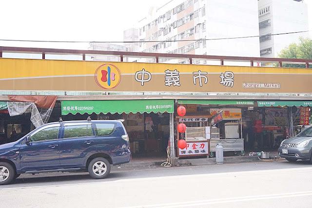 DSC01742 - 台中西屯區PokémonGO道館│大仁國小立體壁畫道館,鄰近中義市場