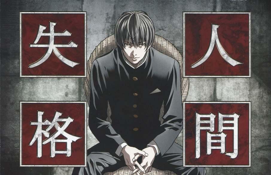 Aoi Bungaku Series BD