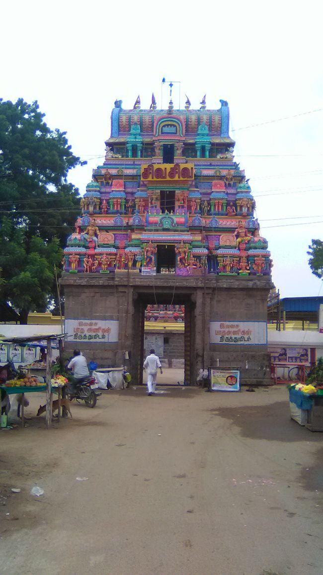 Sri Uthara Vaidheeswaran Temple North Side Gopuram