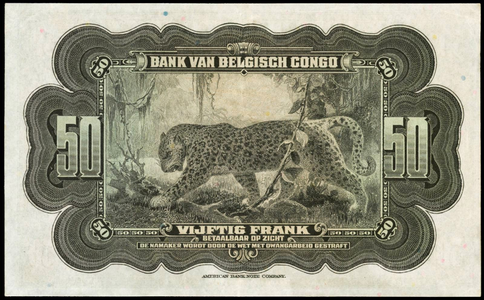 Belgian Congo 50 Francs banknote Leopard