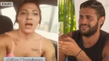 Lela αστέρι σεξ βίντεο