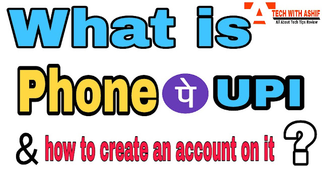 What is PhonePe UPI app and how to create an account on it?, phonepe, Flipkart  phonepe  upi, phonepe  upi