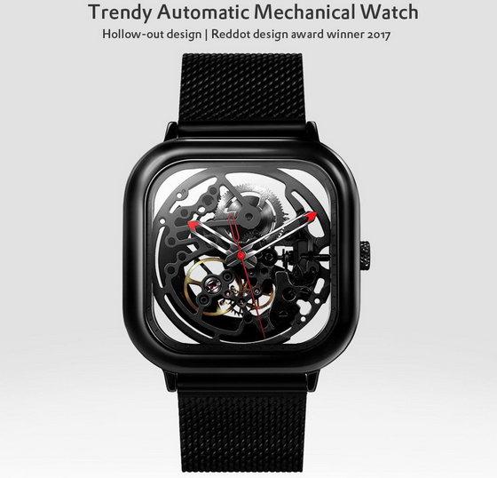 https://www.gearbest.com/mechanical-watches/pp_1826218.html?lkid=14140017