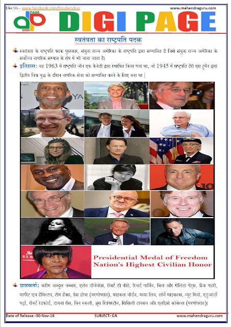 DP   PRESIDENTIAL MEDAL OF FREEDOM    30 - NOV - 16