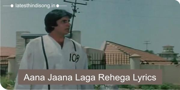 Aana-Jaana-Laga-Rehega-Lyrics