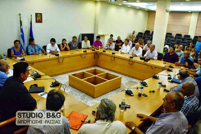 Τακτική συνεδρίαση του κληροδοτήματος ΚΟΝΤΟΛΕΩΝ στο Ναύπλιο