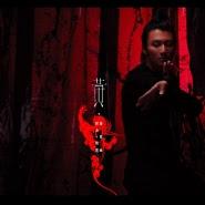 Nicholas Tse (Xie Ting Feng 謝霆鋒) - Huang Zhong Ren (黄种人)