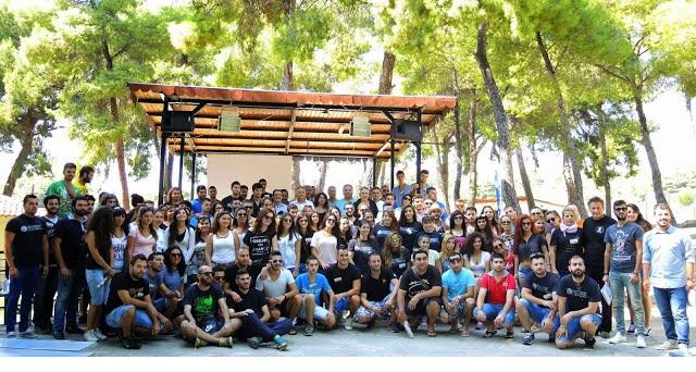 13η Πανελλήνια Συνάντηση Ποντιακής Νεολαίας - Που και πότε θα πραγματοποιηθεί