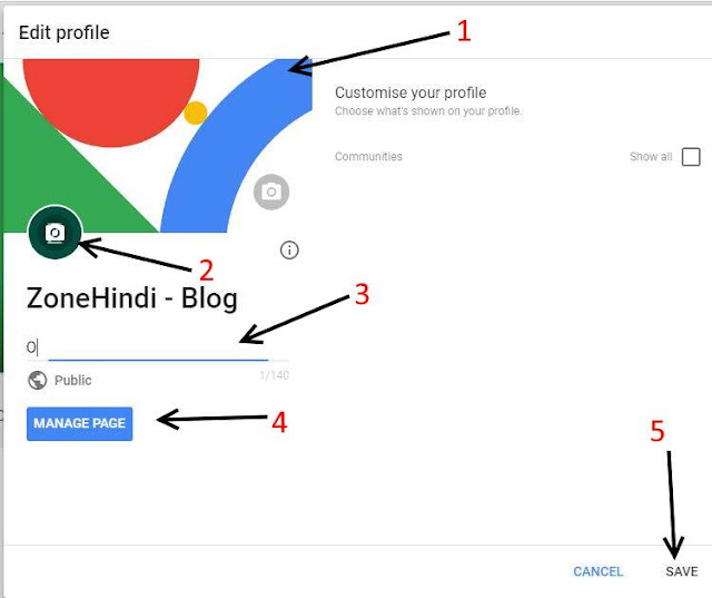 Google Plus पर Brand Page कैसे बनाये ( गूगल प्लस पर पेज कैसे बनाते है )