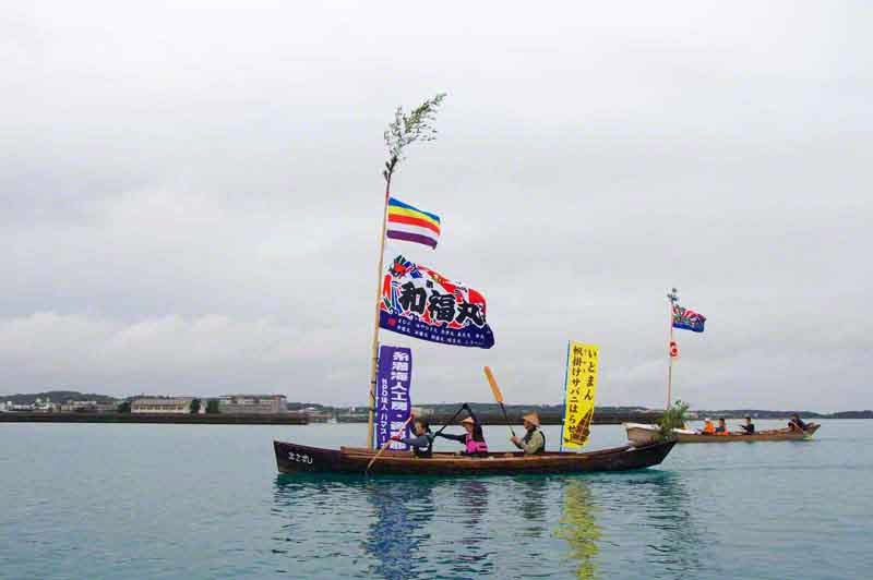 sailing sabani with paddles and flags