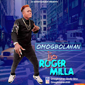 Omogbolahan - Ijo Roger Milla (Prod. By Expensive Beat)