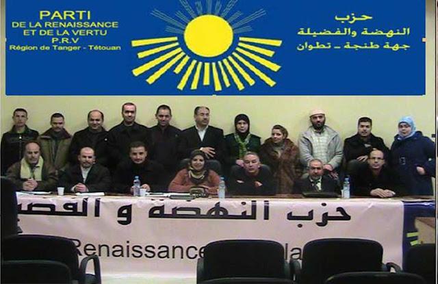 تطور جديد : حزب النهضة و الفضيلة المغربي يوجه رسالة احتجاج رسمية لحركة حماس