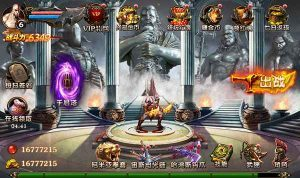 DOWNLOAD:God Of War Mobile Edition MOD v1.0.1.APK + Unlimited Coins