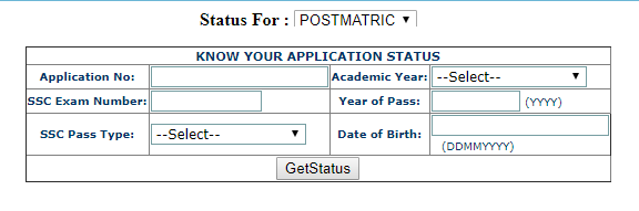 AP Epass Application Status Scholarship