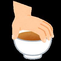 お椀の持ち方のイラスト(鷲掴み)