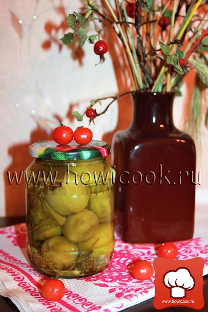 рецепт вкусных зеленых помидоров на зиму