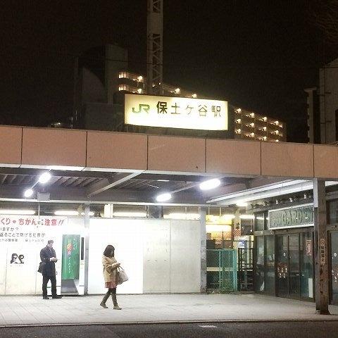 湘南藤沢店ブログ