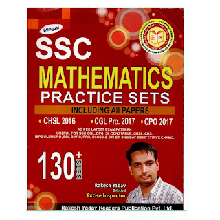 SSC MATHEMATICS PARCTICE SET -130+ Sets by Rakesh Yadav