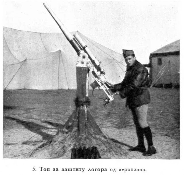 Counter-aeroplane guns as a protecion for the camp