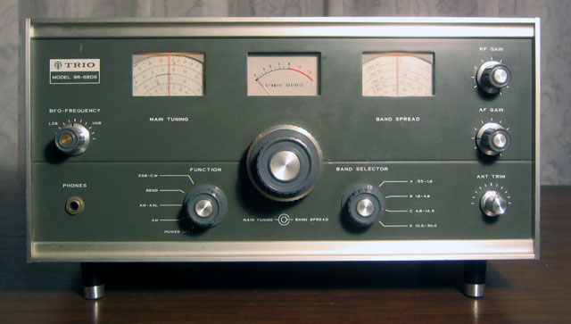 Kenwood Trio 9R-59DS