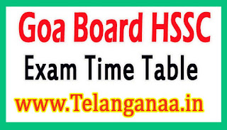 Goa Board HSSC (12th Class) Practical Exam Time Table 2017