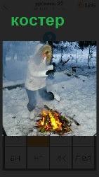 460 слов 4 горит костер вокруг которого танцует девушка зимой 22 уровень