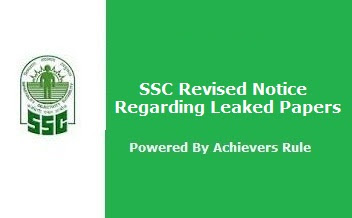 Updated Notice Regarding Leaked Papers By SSC