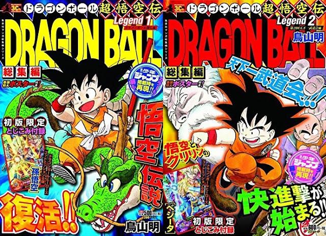 Dragon Ball, Dragon Ball Omnibus - La Grande Légende de Goku, Glénat, Manga, Actu Manga, Akira Toriyama, Shueisha,