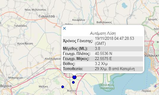 db156927a5 ΛΕΥΤΕΡΙΑ  Σεισμός 29 χιλιόμετρα βόρεια της Κατερίνης - Η δόνηση ήταν ...