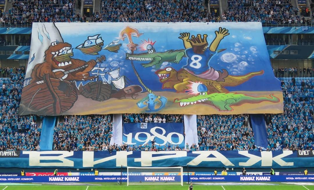Zenit St Petersburg Vs Dinamo Moscow 2018 04 18 Passion Ultras
