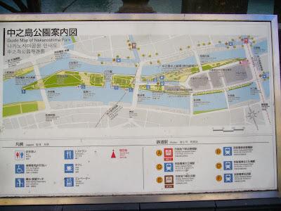 中之島公園案内図(MAP)