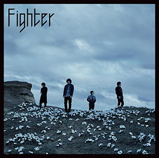 KANA-BOON-Fighter-歌詞