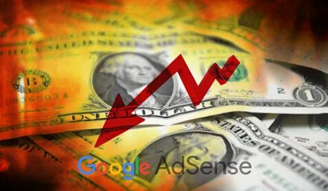 Penyebab pendapatan BPK Google AdSense Kecil menurun