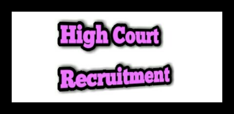 Himachal High Court Recruitment 2018 - 80 Various Online