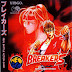 Review - Breakers - Neo Geo CD