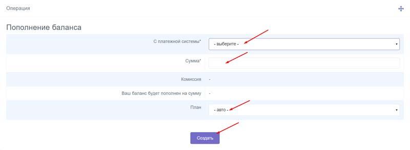 Регистрация в CryptoFlux 4